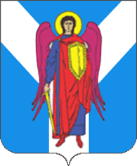 Новости из Ставрополья