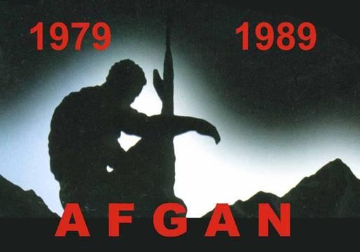 Омичи на земле Афганистана
