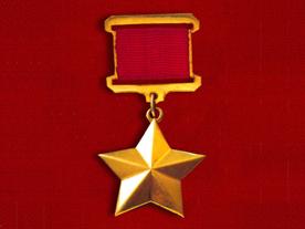 Герои Советского Союза в Афганистане