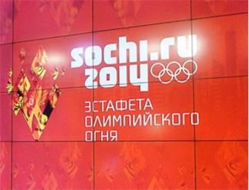 Эстафета Олимпийского огня Сочи 2014 в Сибири
