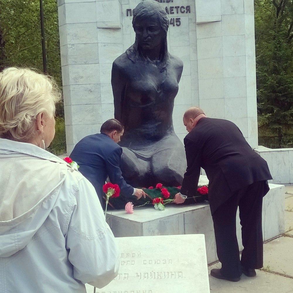 День памяти воинов-партизан