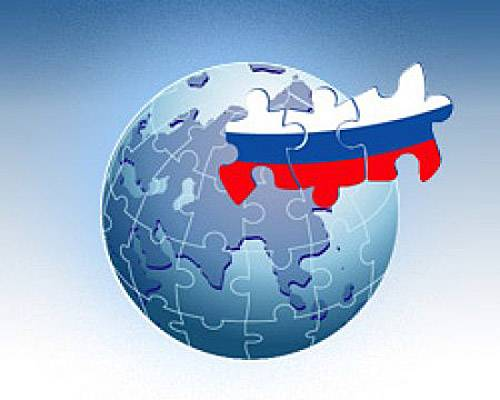 5 признаков роста экономики  РФ