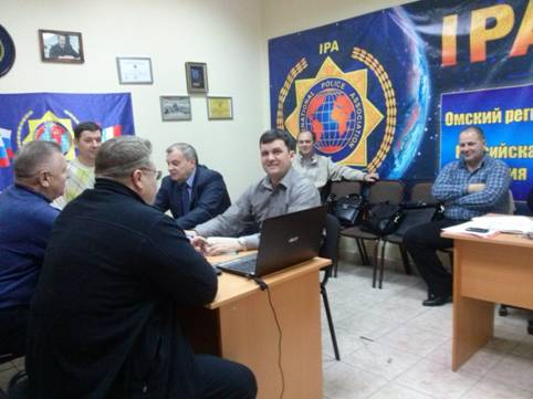 Очередное заседание РИК ОРО ВПА МПА