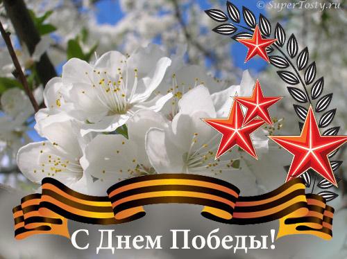 Поздравление Президента ОРО ВПА МПА
