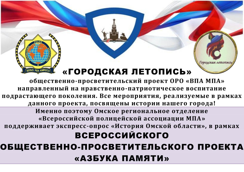 Проект Городская летопись дарит подарки!