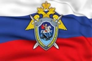 6 апреля - День работника следственных органов МВД России