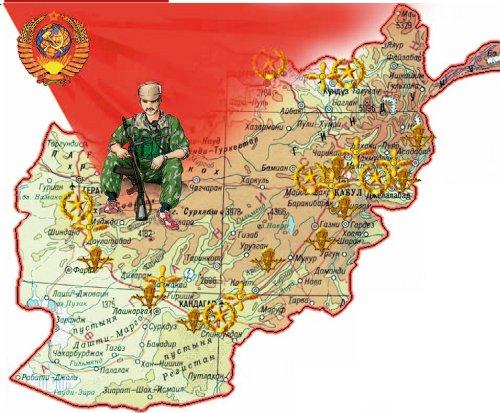 34 года назад 25 декабря в 1979 года началась война в Афганистане