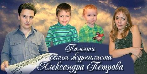 10 - й межрегиональный юношеский турнир по самбо памяти Александра и Никиты Петровых