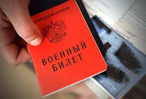1 апреля в России начался весенний призыв в ВС РФ
