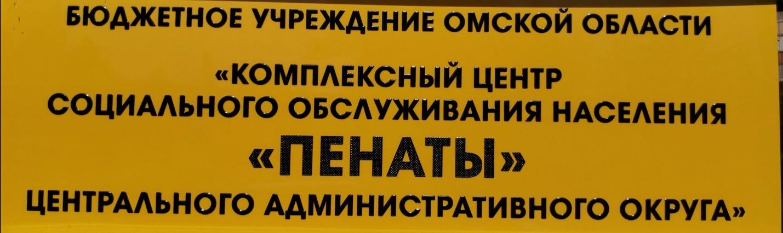 ОЧЕРЕДНОЙ ЭТАП АКЦИИ ПОЕЗД ДОБРА &69772