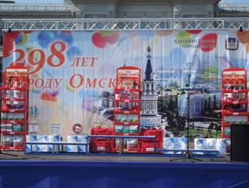298 лет городу Омску