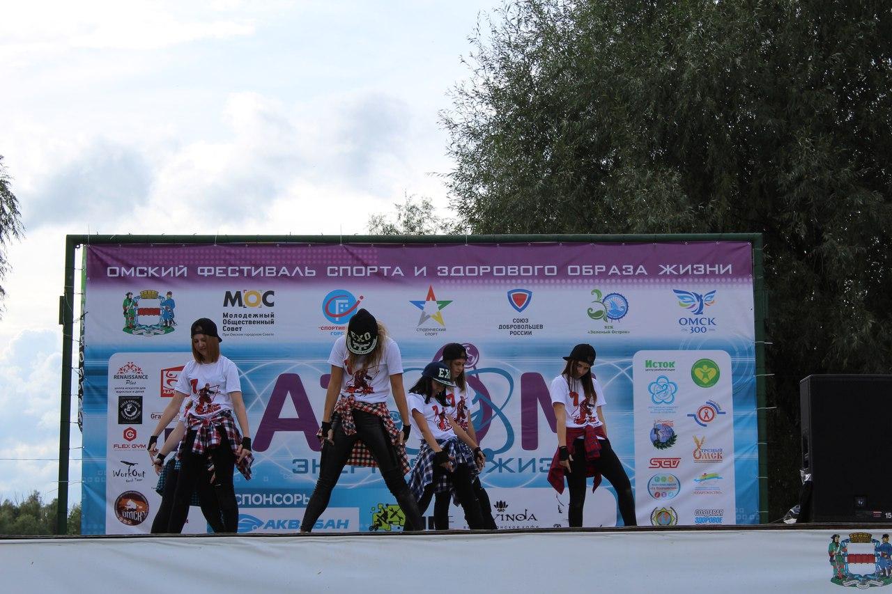 Фестиваль здоровья АТОМ