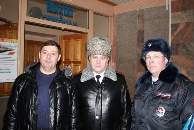 95 лет органам МВД РФ на транспорте