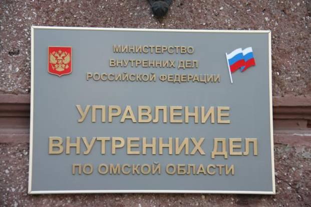 96 лет УМВД России по Омской области