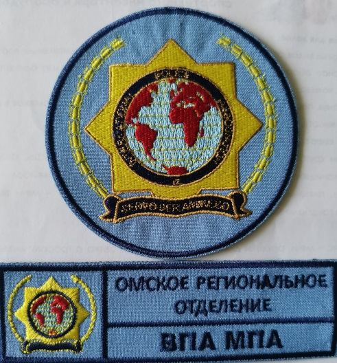 ВСТРЕЧА НА ОМСКОЙ ЗЕМЛЕ &43874