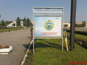 242 Учебный Центр ВДВ МО РФ 13