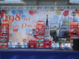 298 лет городу Омску 4