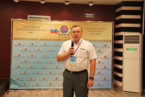 8-я отчетная конференция ВПА МПА 38