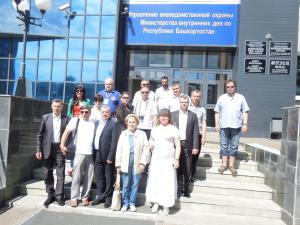 8-я отчетная конференция ВПА МПА 8