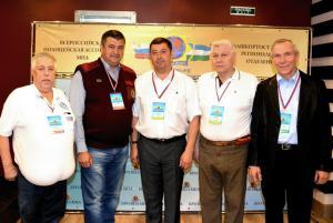 8-я отчетная конференция ВПА МПА 9