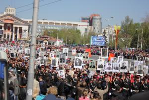 9 мая в Омске 30