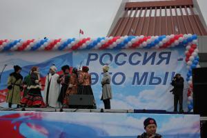 Адрес дружбы - Россия! 0