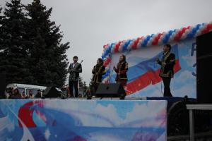 Адрес дружбы - Россия! 14