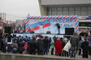 Адрес дружбы - Россия! 15