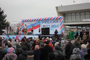 Адрес дружбы - Россия! 20