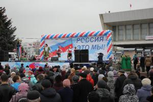 Адрес дружбы - Россия! 21