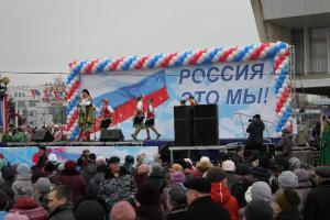Адрес дружбы - Россия! 22