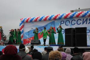 Адрес дружбы - Россия! 28