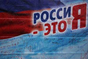 Адрес дружбы - Россия! 29