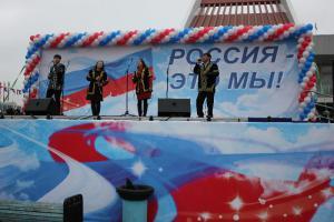 Адрес дружбы - Россия! 3