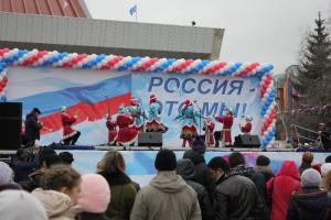 Адрес дружбы - Россия! 35