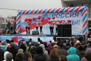 Адрес дружбы - Россия! 40