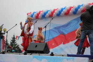 Адрес дружбы - Россия! 6