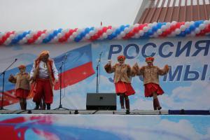 Адрес дружбы - Россия! 7