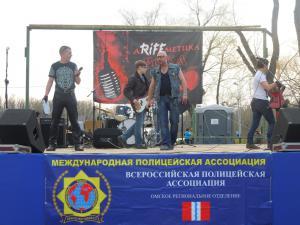 Фестиваль рока в Омске 0