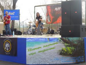 Фестиваль рока в Омске 1