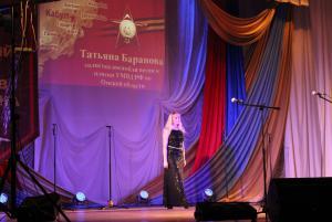 Концерт, посвященный 34-й годовщиня со дня ввода войск в Афганистан 3