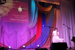 Концерт, посвященный 34-й годовщиня со дня ввода войск в Афганистан 9