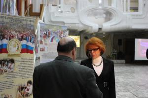 """Круглый стол """"Мы многонациональный народ"""" 5"""
