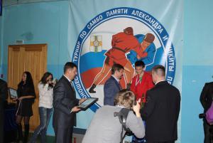 Межрегиональный турнир по самбо памяти Петровых 11