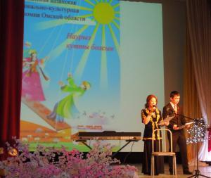 Праздничный концерт Наурыз - 2014 1