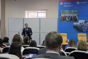 Региональный форум 11 декабря 2013 года 14