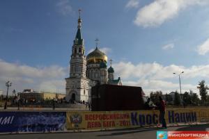 Сибирский марафон и Кросс Нации - 2013 8