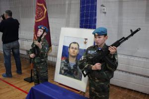 V турнир по армейскому рукопашному бою памяти Героя России О. Охрименко 15