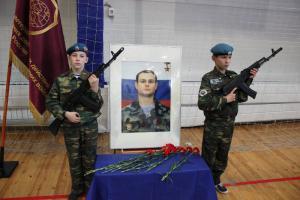 V турнир по армейскому рукопашному бою памяти Героя России О. Охрименко 22