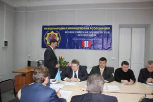 VI Конференция ОРО ВПА МПА 7